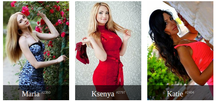 Photo-examples of Ukrainian women from the dating agency